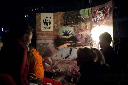 Föld órája WestEnd 2013 - fotó: Szendrei Gábor